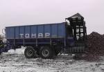 фото Прицеп тракторный бункер-перегрузчик ПТ-4